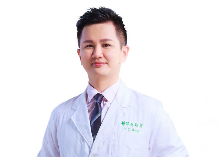 尼斯診所-黃琪琛(裕智)院長-顏面整形-美體雕塑-雷射光療