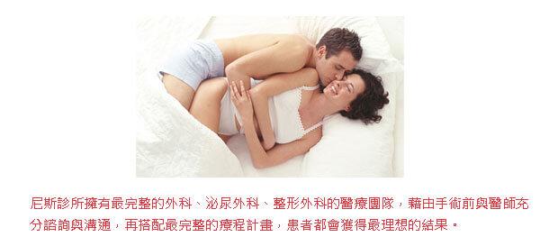 service_20120302173848